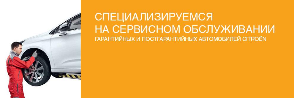 5741d46450424 Автомобили Citroen   Официальный дилер Ситроен в Москве – продажа новых  Citroen: полный модельный ряд автомобилей и цены на них в автосалоне